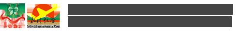 重庆永川化学厂|重庆天恩司农农业科技有限公司|重庆玉茂|重庆beplay官网网页|重庆麦畏·beplay官网网页|重庆墅老|高梁地除草剂|高梁红