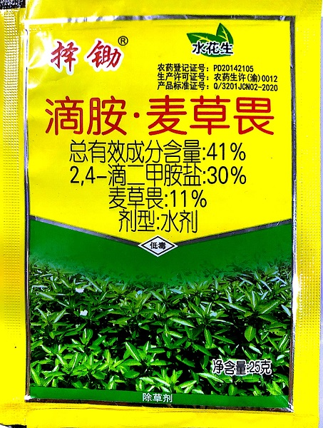 41%滴胺·麦草畏—择锄